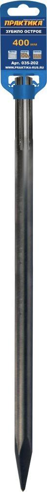 Зубило SDS-max Практика пикообразное 400мм