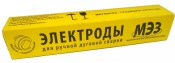 Электроды сварочные МЭЗ УОНИ-13/55 5,0мм (6кг)