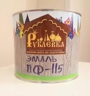 Эмаль ПФ-115 ''РУБЛЕВКА'' зеленый (1,9кг)