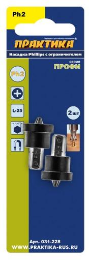 Бита отверточная ПРАКТИКА ''Профи'' PH-2х25мм для гипрока с ограничителем (2шт/уп)